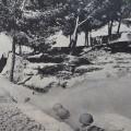 English: Ammunition Hill Museum Exhibits, Historic Images of Jerusalem